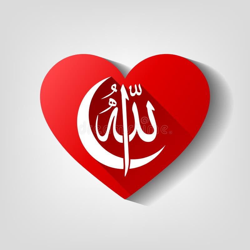 Aimez Allah dans l'écriture arabe de calligraphie avec le croissant de lune illustration libre de droits