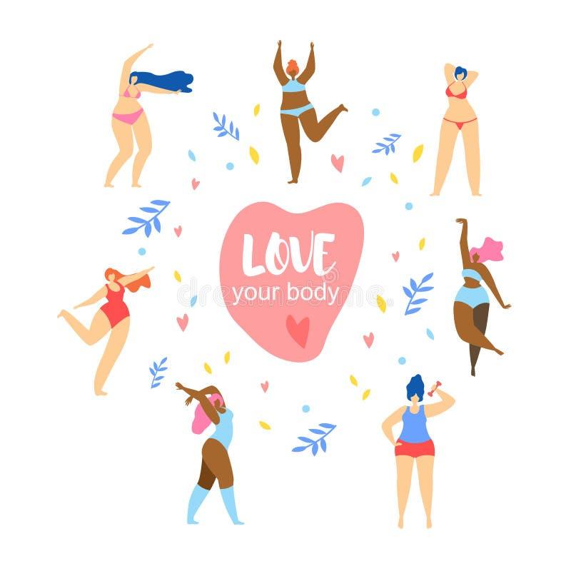 Aimez votre fuselage Danse heureuse de femmes autour de coeur illustration stock