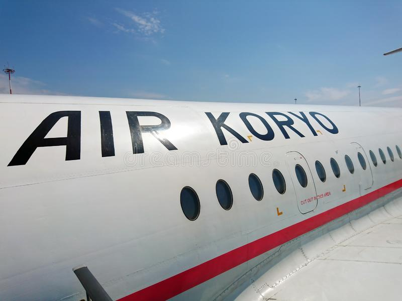 Air Koryo Korean Airways. Vladivostok, Russia - April 29, 2019:  Airplane Ту-154Б/Б-2 Air Koryo Korean Airways at the airport of Vladivostok stock photography