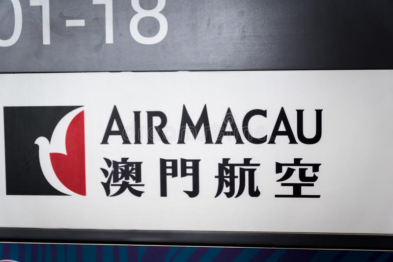 Air Macau företagslogo på Pekingflygplatsen arkivfoto
