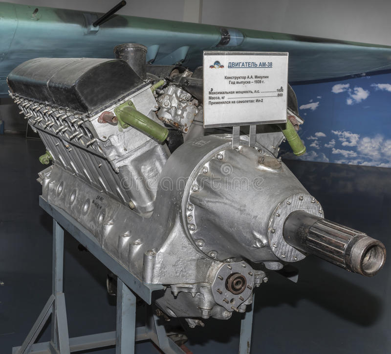AM-38 - Aircraft engine (1939). Power, hp-1600. Used on aircraft. MONINO, MOSCOW REGION, RUSSIA- OCTOBER 8- AM-38 - Aircraft engine (1939). Power, hp-1600. Used royalty free stock photography