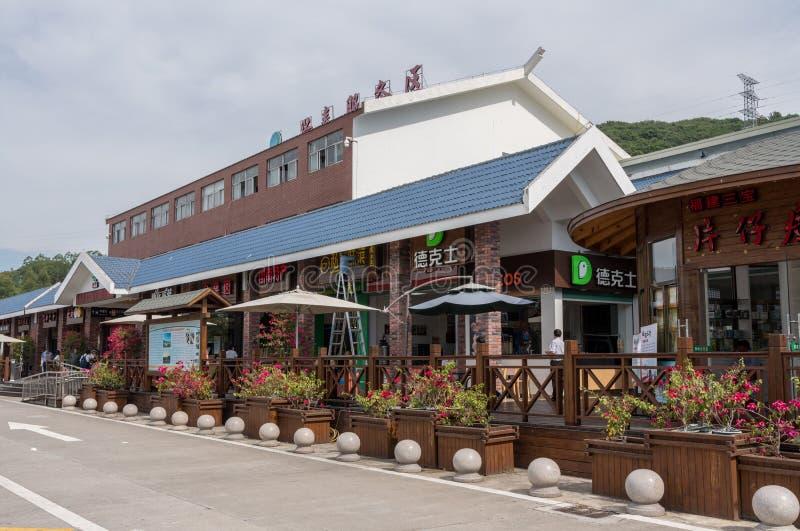 Aire de repos et restaurant d'autoroute en Chine image stock