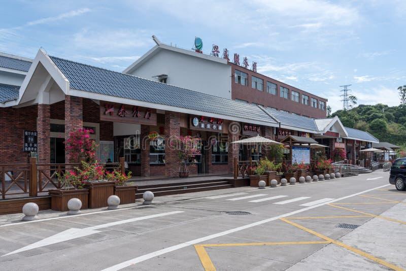 Aire de repos et restaurant d'autoroute en Chine image libre de droits
