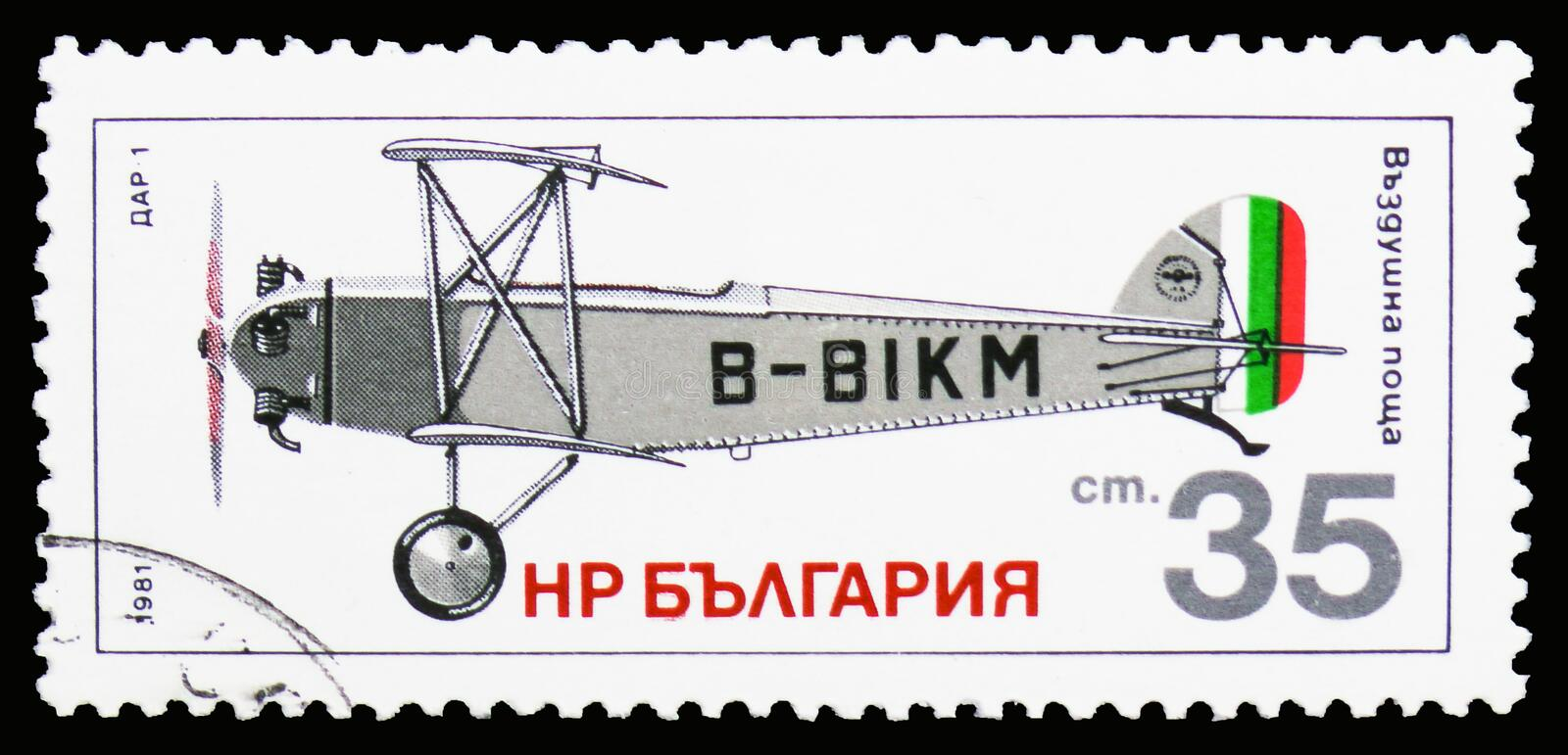 Airplane DAR-1, History of aircraft serie, circa 1981. MOSCOW, RUSSIA - OCTOBER 6, 2018: A stamp printed in Bulgaria shows Airplane DAR-1, History of aircraft royalty free stock photo