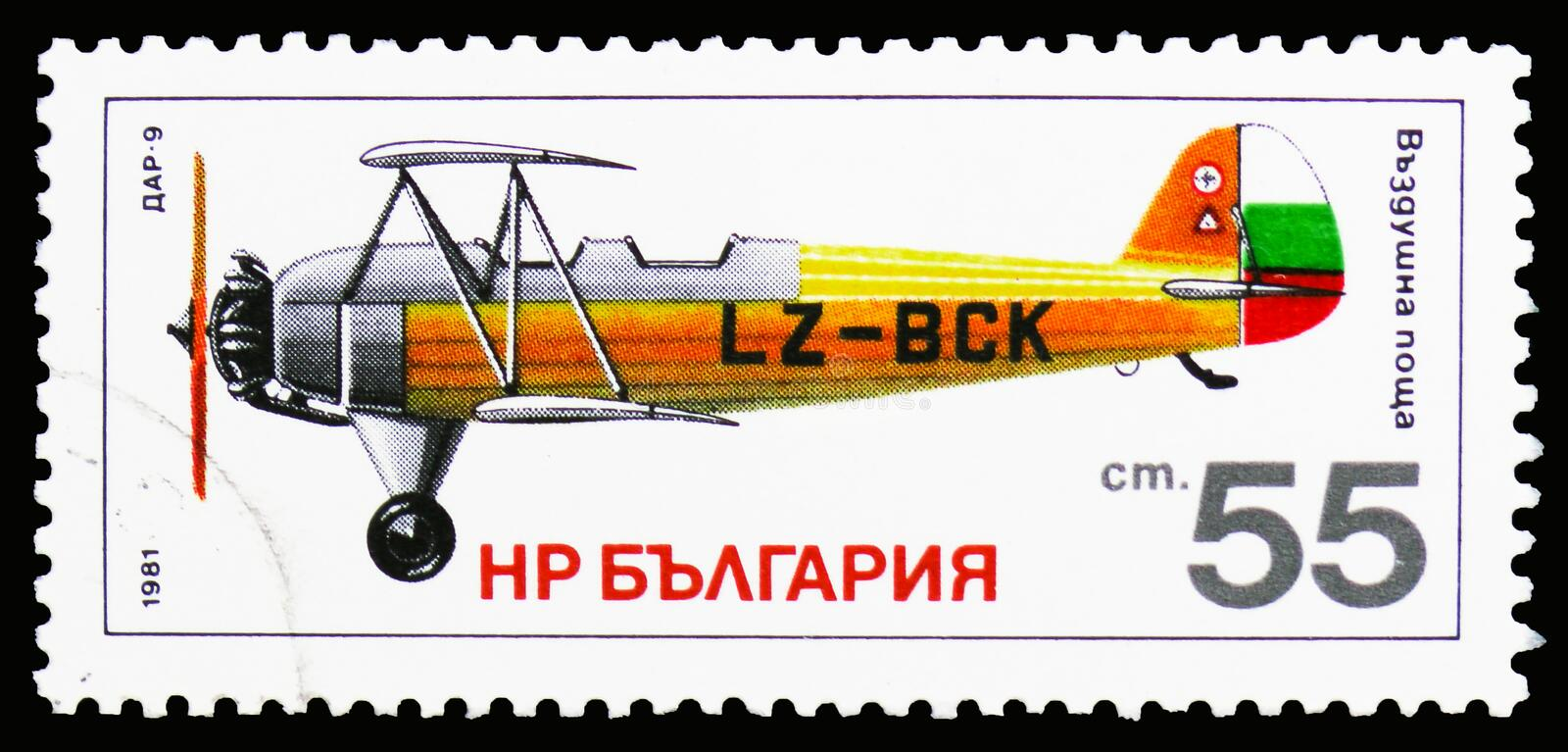 Airplane DAR-9, History of aircraft serie, circa 1981. MOSCOW, RUSSIA - OCTOBER 6, 2018: A stamp printed in Bulgaria shows Airplane DAR-9, History of aircraft royalty free stock photography