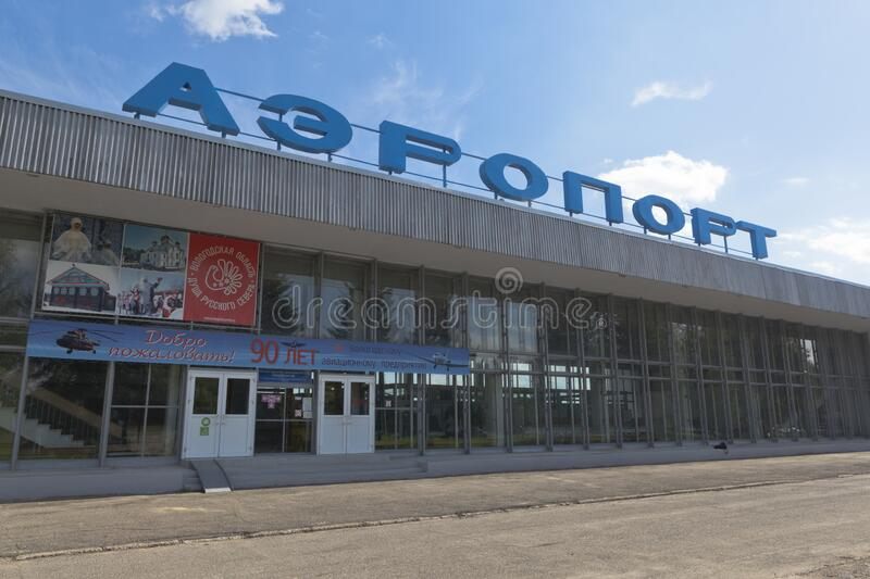 Airport building in the city of Vologda royalty free stock images