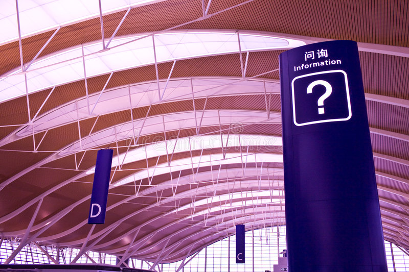 AIRPORT INFORMATION SIGN royalty free stock image