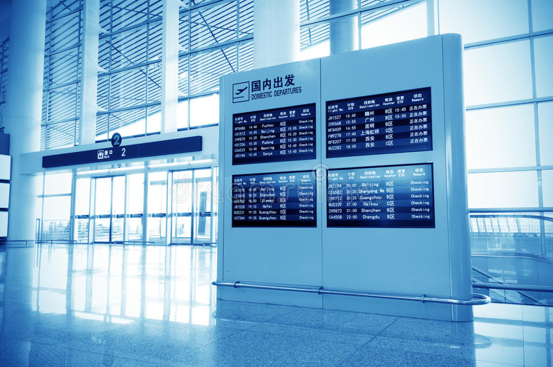Airport Panel royalty free stock photography