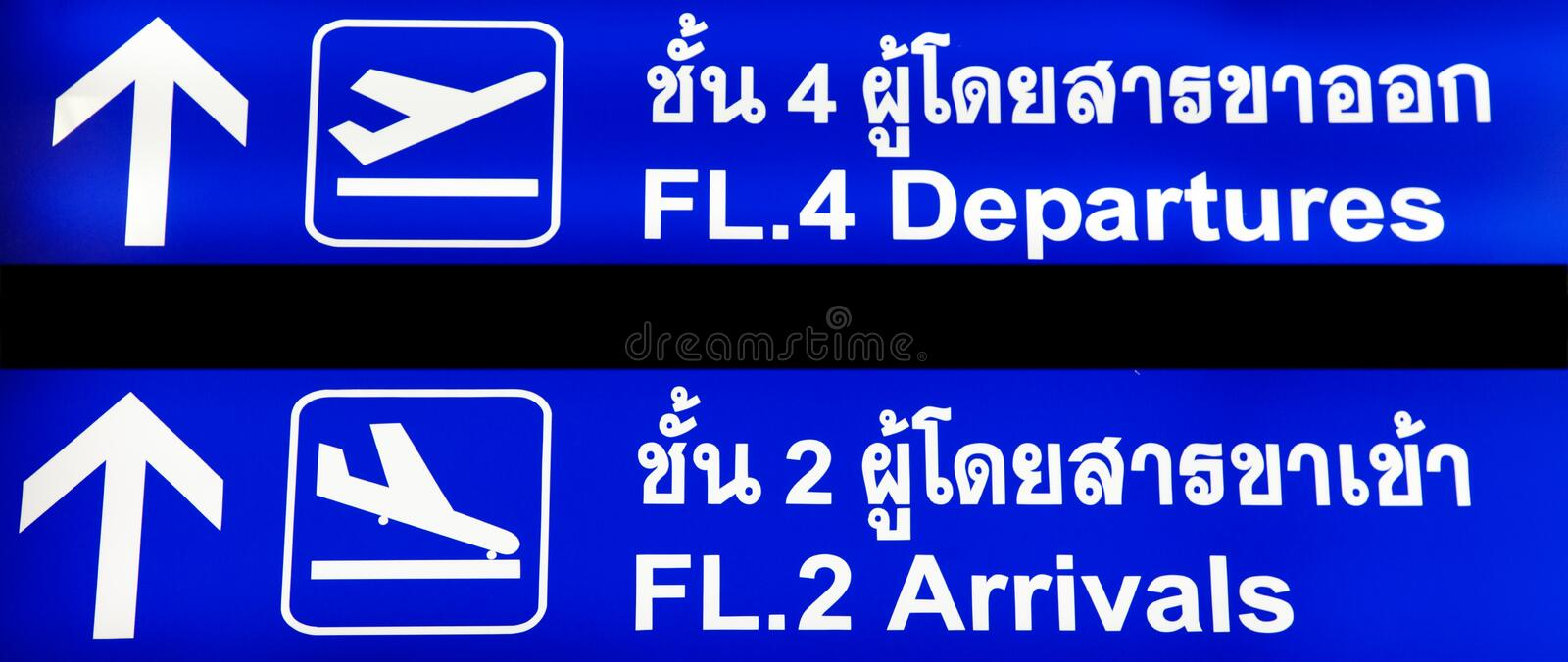 Download Airport sign in Thailand stock photo. Image of transport - 25998580