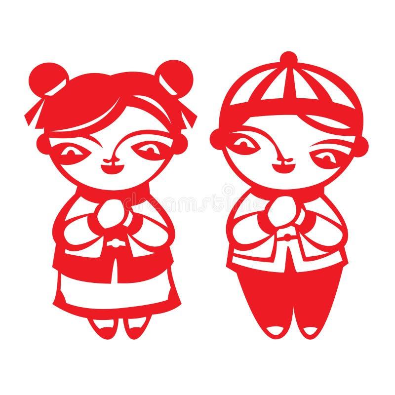 Aislante chino cortado papel rojo del símbolo del muchacho y de la muchacha en el fondo blanco libre illustration