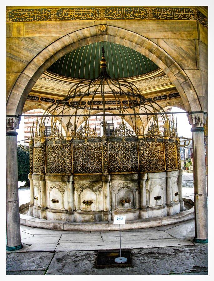 Aja Sofia em Istambul imagem de stock royalty free