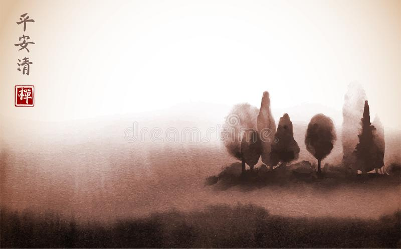Ajardine con los árboles en la mano de la niebla dibujada con estilo del vintage del iin de la tinta Prado brumoso Sumi oriental  ilustración del vector