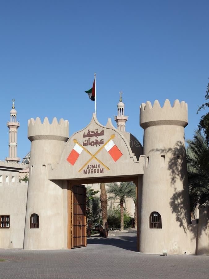 ajman museum royaltyfria bilder
