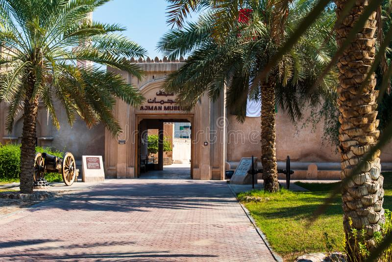 Ajman, Verenigde Arabische Emiraten - 6 December, 2018: Sho van het Ajmanmuseum stock afbeelding