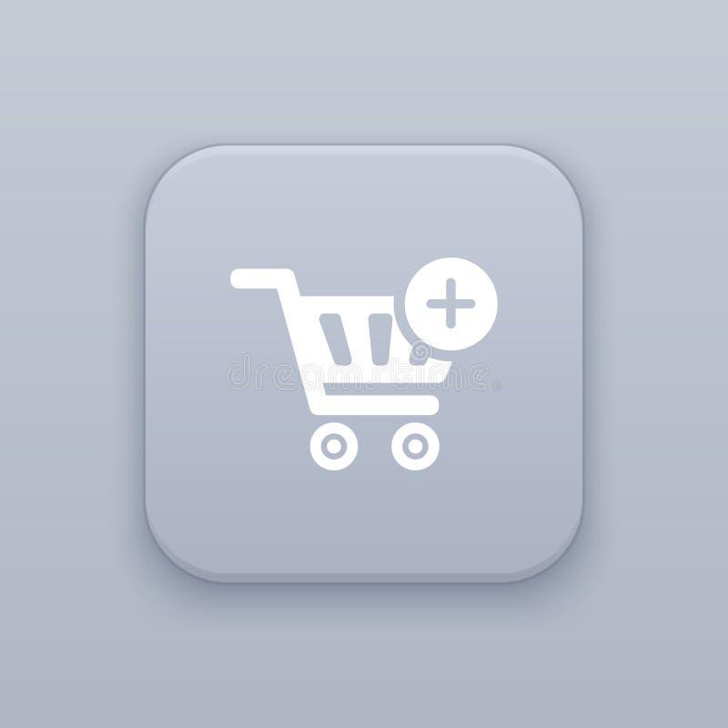 Ajoutez l'achat, bouton gris de vecteur avec l'icône blanche illustration de vecteur