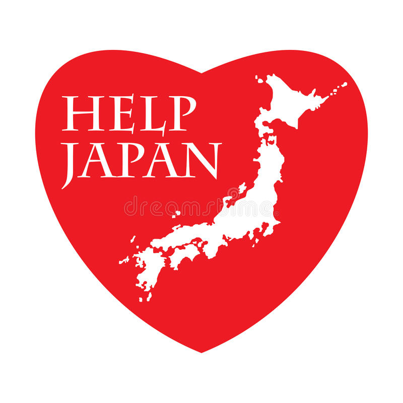 Ajuda Japão ilustração do vetor