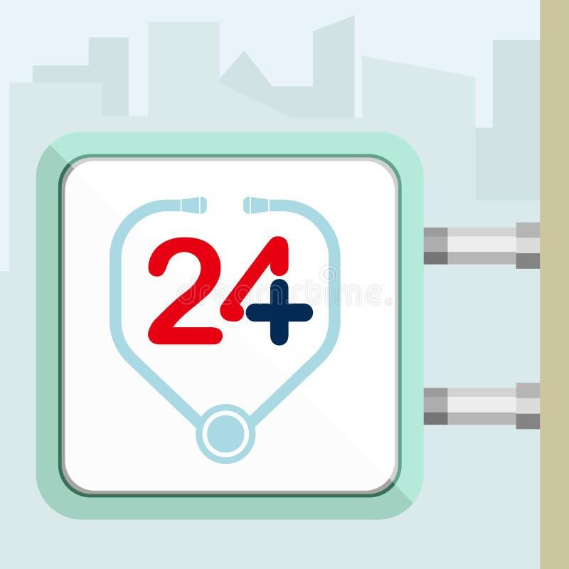 Ajuda vinte quatro médica disponível Estetoscópio Concepção de Citylight ilustração do vetor