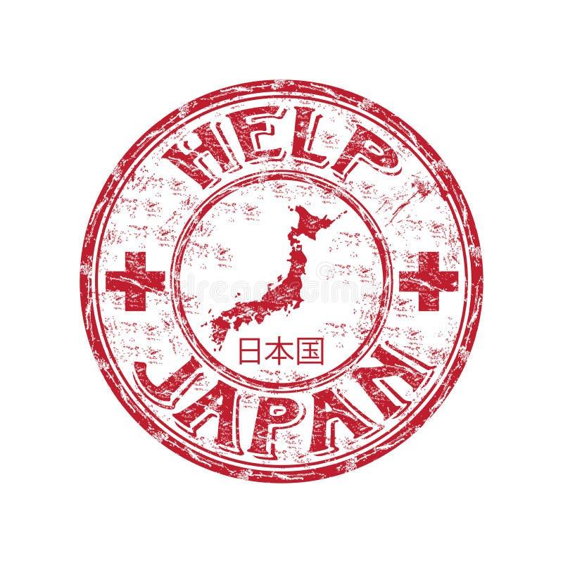 Ajude o carimbo de borracha de Japão ilustração stock