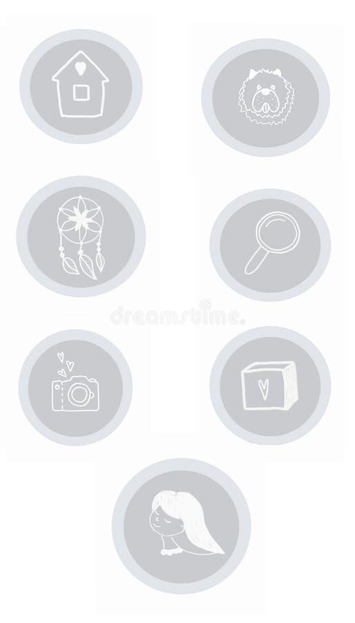 Ajuste com ícones cinzentos ilustração royalty free
