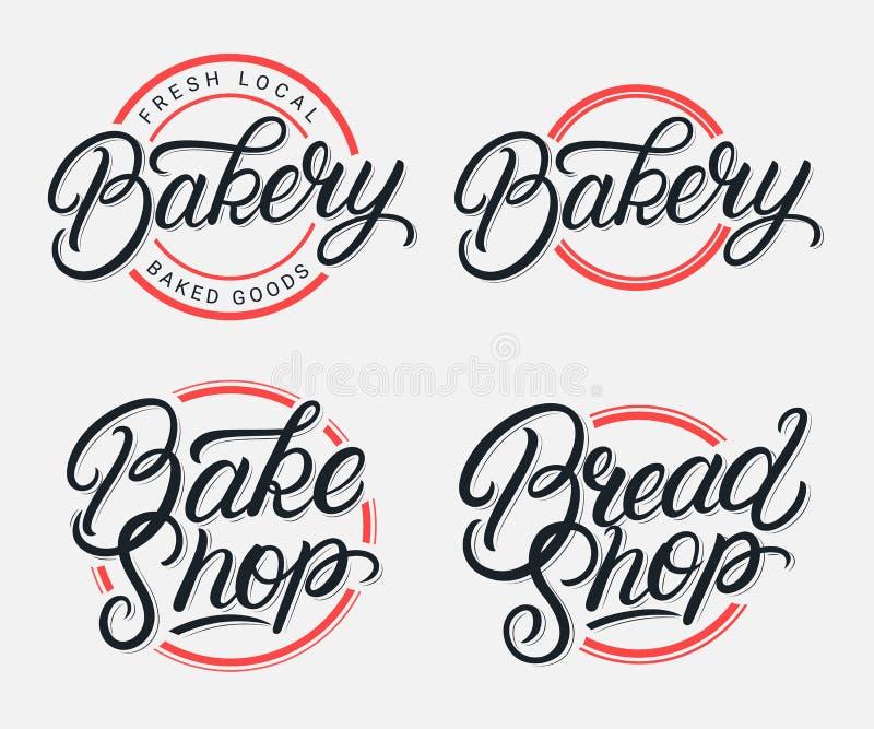 Ajuste da padaria, coza o logotipo da loja e da loja do pão ilustração do vetor