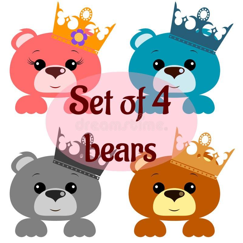 Ajuste de quatro ursos coloridos diferentes no fundo branco ilustração royalty free
