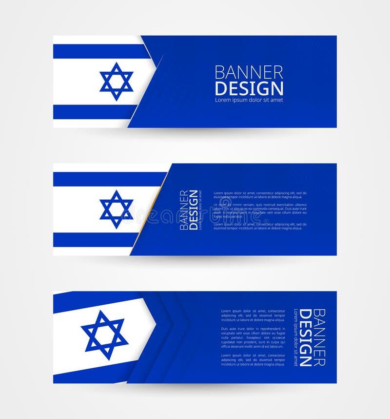 Ajuste de três bandeiras horizontais com a bandeira de Israel Molde do projeto da bandeira da Web na cor da bandeira de Israel ilustração stock