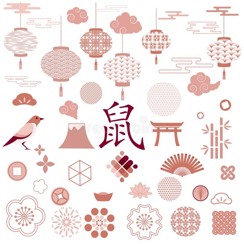 Ajuste dos ícones japoneses e chineses Árvore, bambu, flores, onda, fã, nuvem, Monte Fuji, Cherry Blossom Lanternas chinesas ilustração do vetor