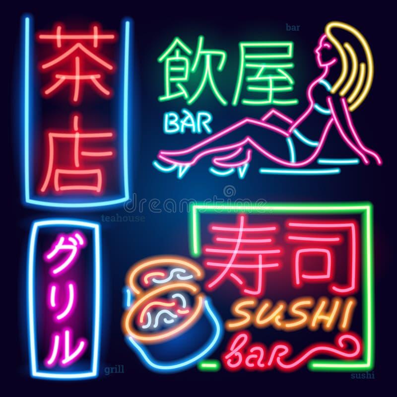 Ajuste dos hieróglifos japoneses do sinal de néon Quadro indicador brilhante da noite, bandeiras claras de incandescência e logot ilustração stock