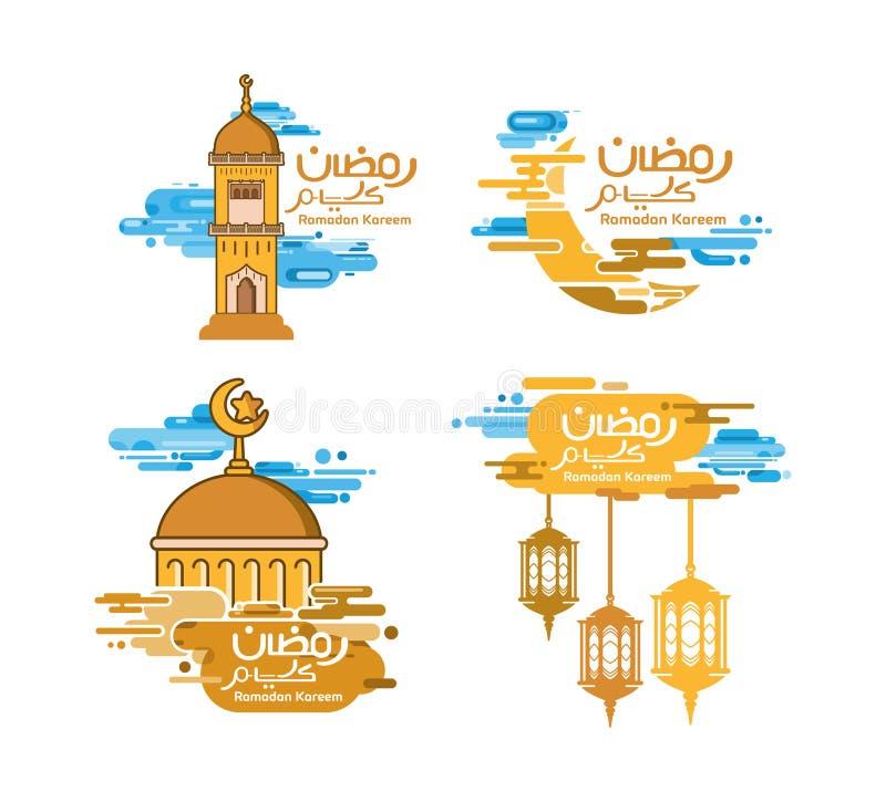 Ajuste dos moldes do kareem de ramadan com estilo retro ilustração royalty free