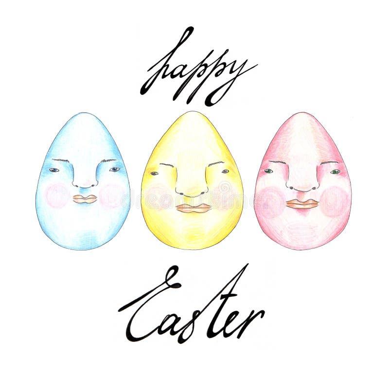 Ajuste dos ovos coloridos para sua Páscoa ilustração do vetor