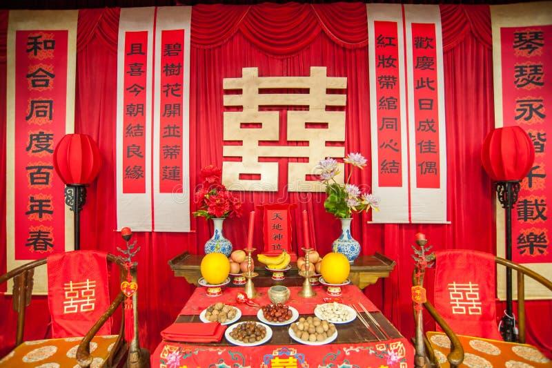 Ajuste tradicional chinês do casamento fotografia de stock