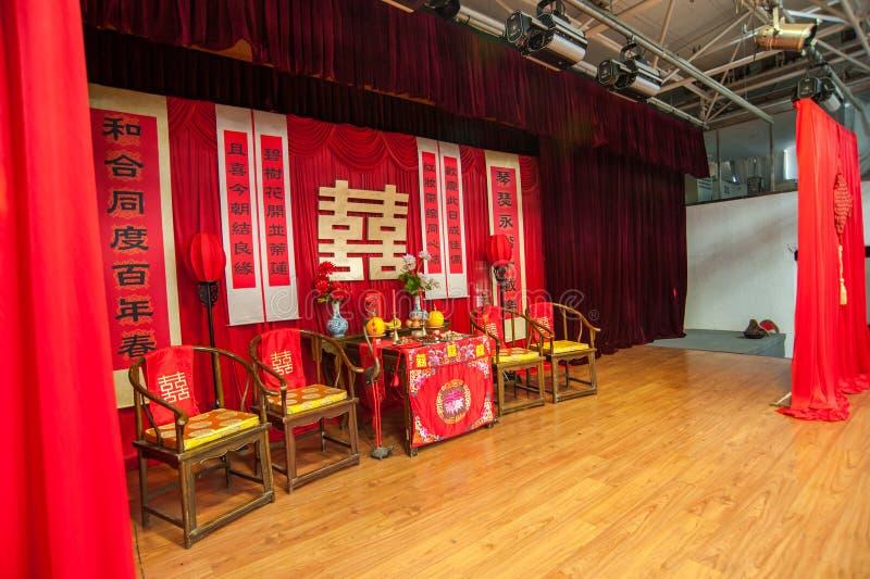 Ajuste tradicional chinês do casamento foto de stock