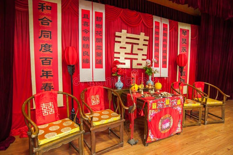 Ajuste tradicional chinês do casamento fotos de stock royalty free