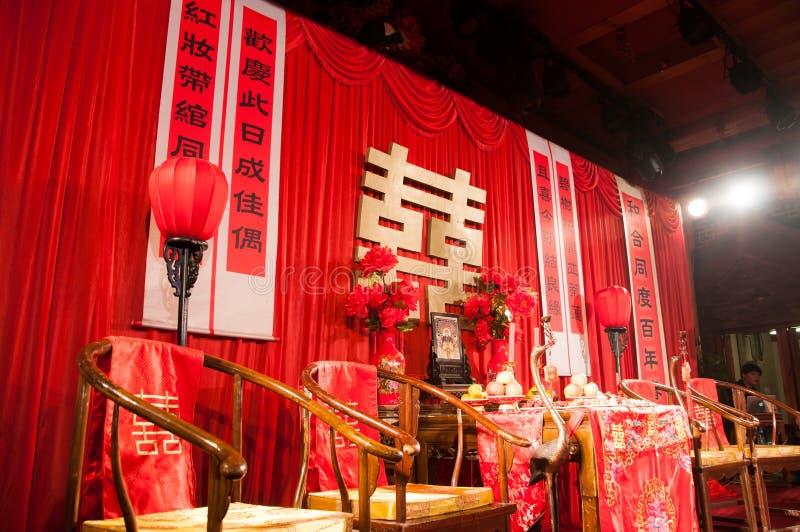 Ajuste tradicional chinês do casamento imagem de stock royalty free