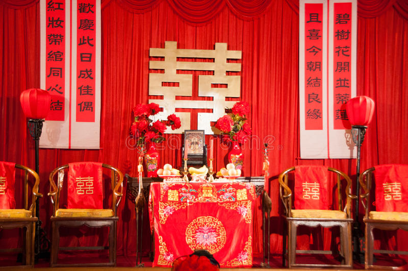 Ajuste tradicional chinês do casamento foto de stock royalty free