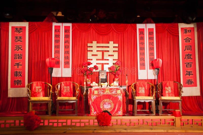 Ajuste tradicional chinês do casamento imagens de stock