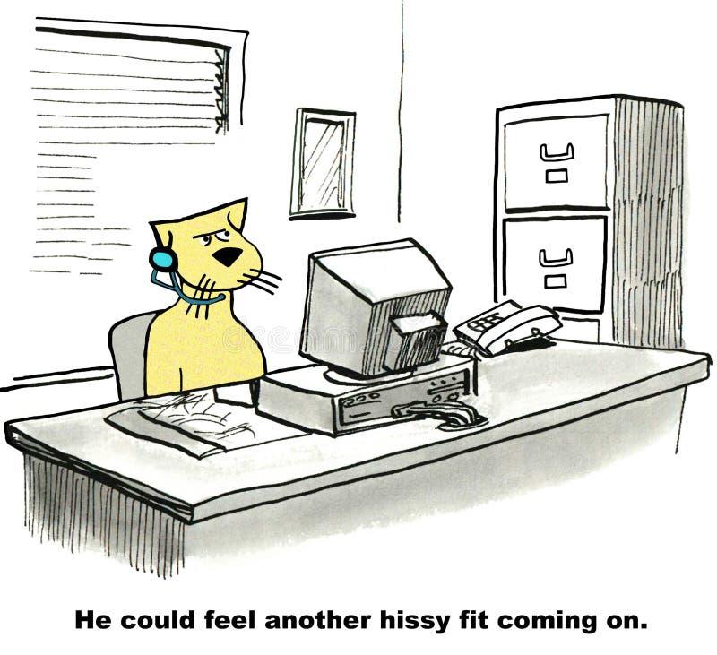 Ajustement de Hissy illustration de vecteur