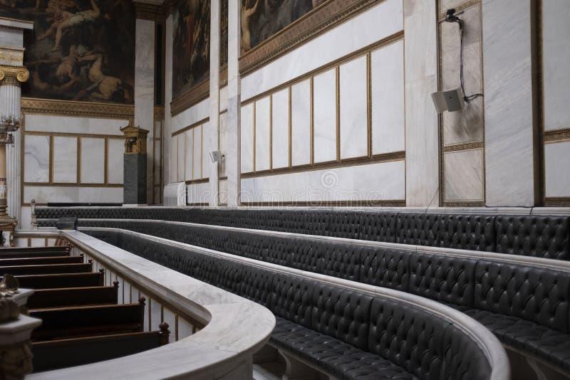 Akademi av Aten för befordran av vetenskaperna royaltyfri bild