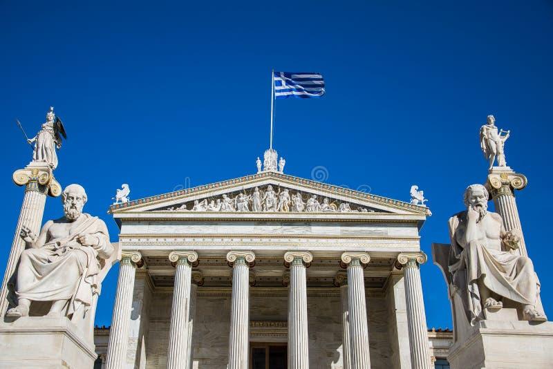 Akademi av Aten på Grekland fotografering för bildbyråer