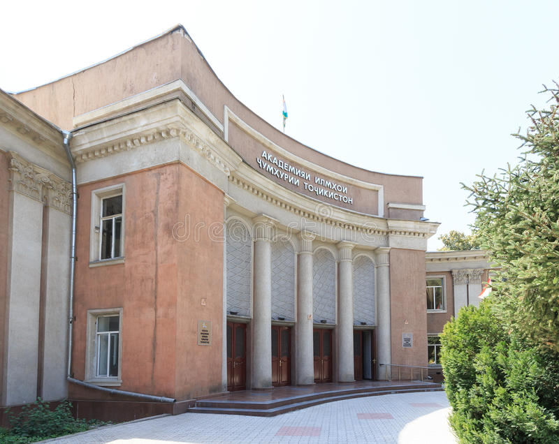 Akademi av vetenskaper av Republiken Tadzjikistan Tadzjikistan D royaltyfri foto