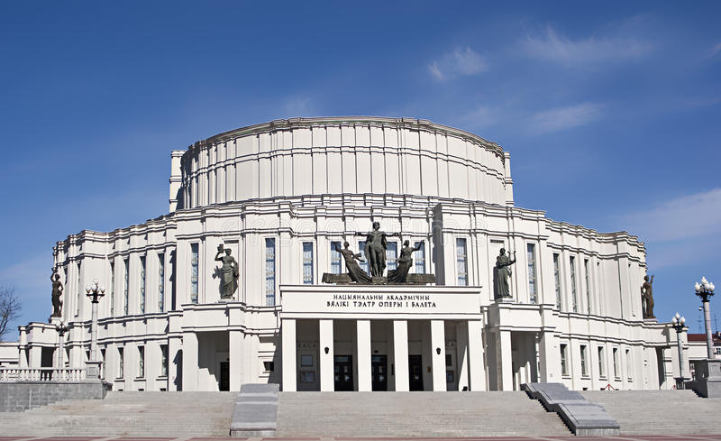 akademicki baletniczy uroczystego obywatela opery theatre obrazy royalty free