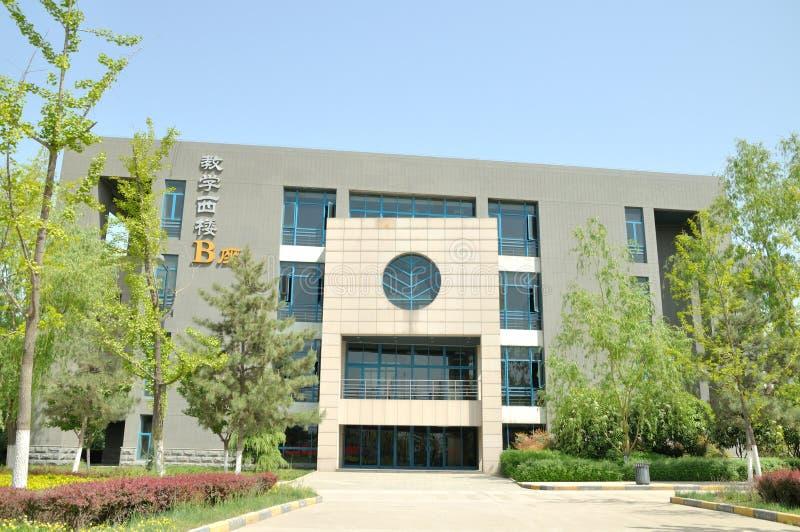 Akademicki budynek Północno-zachodni Polytechnical uniwersytet obrazy stock