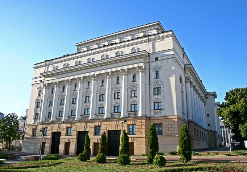 akademicki dramata Tatar teatr obraz royalty free