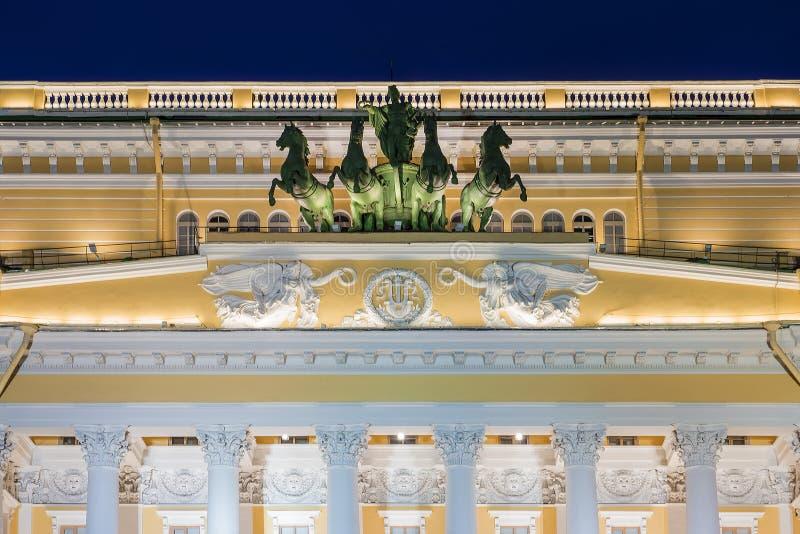 Akademicki dramata teatr A S Pushkin Aleksandrinsky theate zdjęcia stock