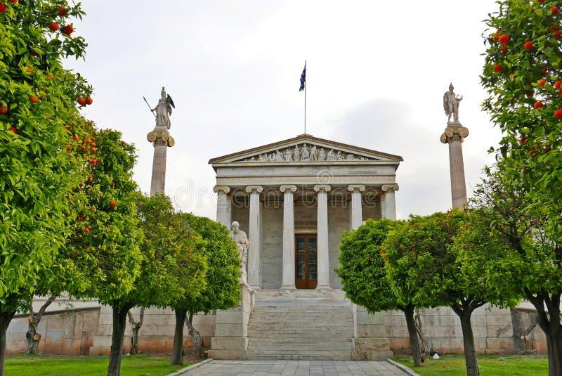 Akademie von Athen stockfotos