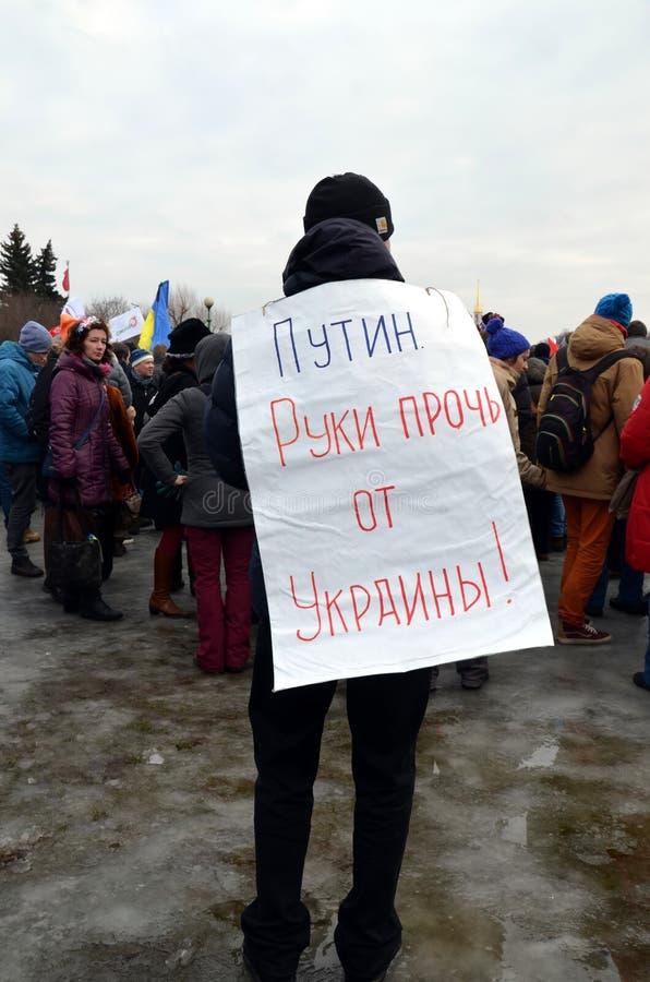 Akcja ku pamięci Boris Nemtsov zdjęcie stock