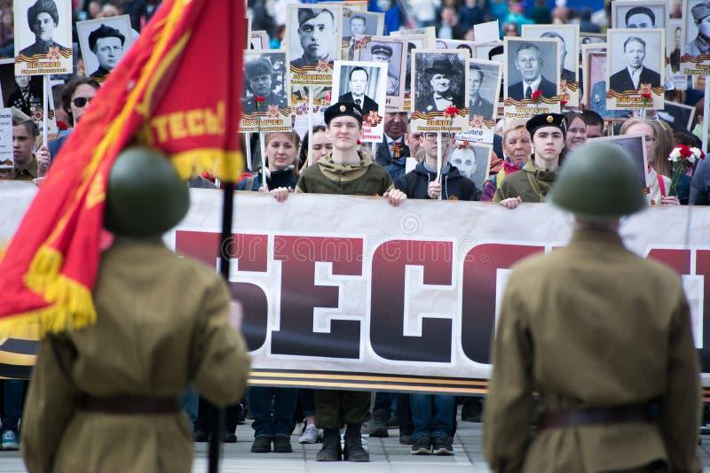 Akcja Nieśmiertelny pułk obrazy stock