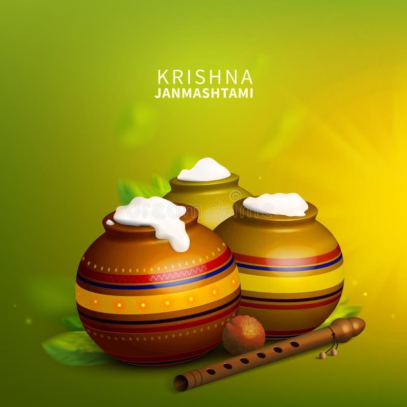 Akcyjny wektorowy ilustracyjny Krishna Janmashtami Indiański festiwal hinduism Gulab Jamun, flet, kapcan, opuszcza 10 eps royalty ilustracja