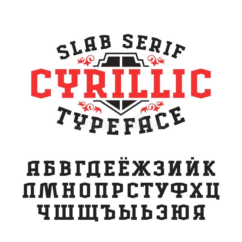 Akcyjny wektorowy ustawiający cegiełki serif Cyrillic chrzcielnica ilustracja wektor