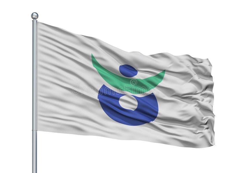 Aki City Flag On Flagpole, Japón, prefectura de Hiroshima, aislada en el fondo blanco stock de ilustración